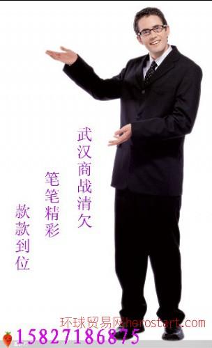 武汉清欠公司武汉讨债公司武汉收款公司事后付费