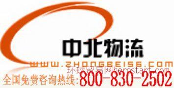 广州物流公司,广州到长沙专线货运,湖北物流公司