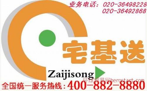 广州到北京货运公司,广州到北京货运专线