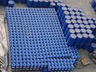 氨基三亚甲基膦酸