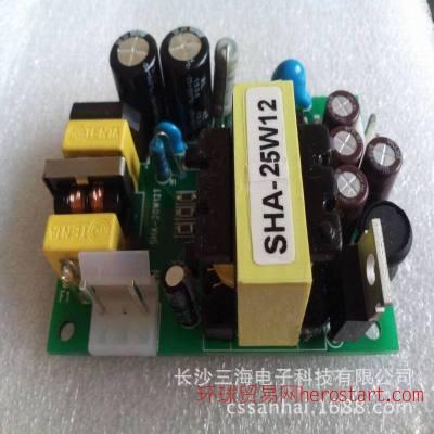 新产品 厂家直销高效率25W12V ACDC电源模块 转换模块