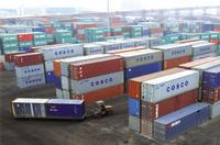 义乌海运运输服务