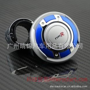 折叠式 方向盘助力器 助开器 汽车方向配件