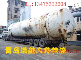 化工容器运输 -大件运输
