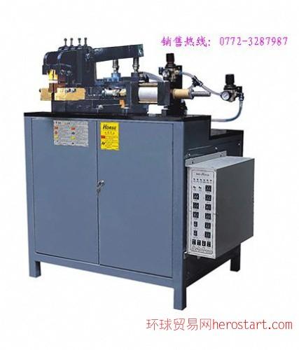 广西对焊机专卖 碰焊机