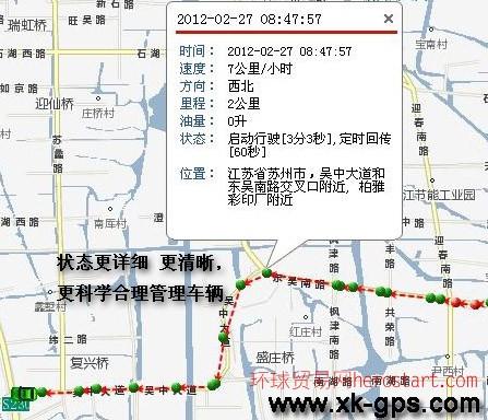 常熟供应GPS定位 常熟安装GPS 车载GPS