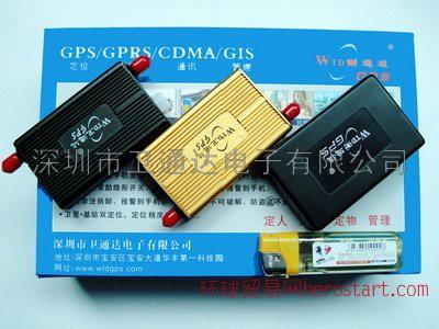 深圳卫通达车载通讯/GPS防盗定位用品加盟项目