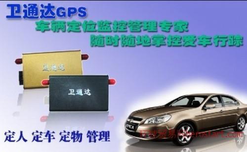 GPS车载定位跟踪器,解决车辆调度问题GPs孔苏海