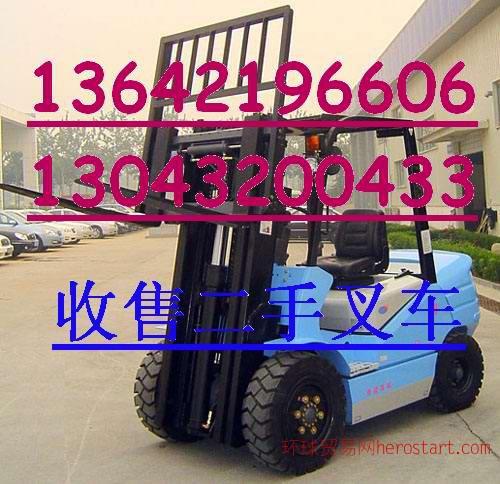 武清二手叉车,宁河二手叉车,蓟县二手叉车出售,回收