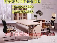 广东惠州供应夜光粉夜光粉生产厂家|装潢装饰塑胶硅胶用夜光粉|夜光粉批发