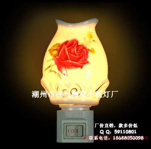混批销售陶瓷灯