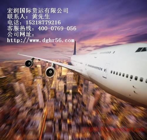深圳/东莞/广州到印尼雅加达JKT空运/深圳空运到雅加达