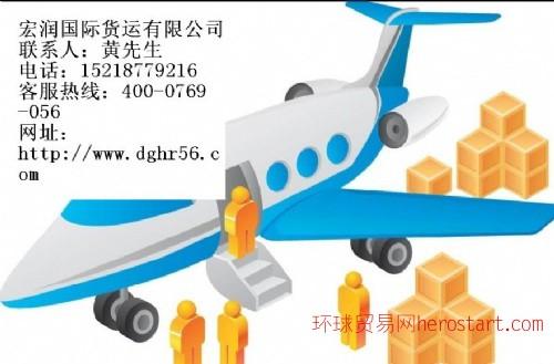 深圳/广州/香港空运至菲律宾、马尼拉空运特惠价格