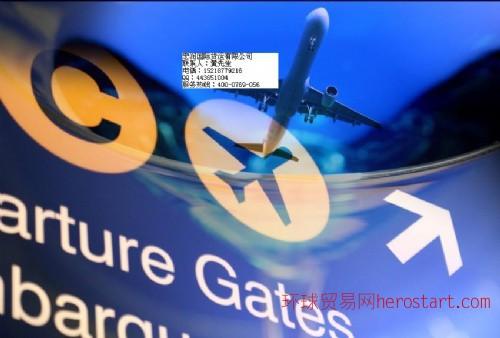 深航东南亚特价:深圳东莞空运到曼谷/槟城/新加坡空运