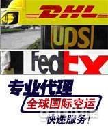 东莞DHL快递,DHL快递收件电话,DHL空运,DHL查询电话,DHL一级代理