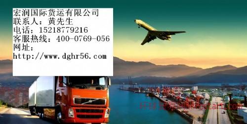 深圳东莞广州空运到雅加达|巴厘岛|墨尔本|东京泰国德黑兰空运特惠价格