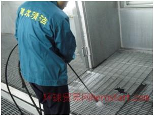 高压水清洗服务--济南德尔清洁公司