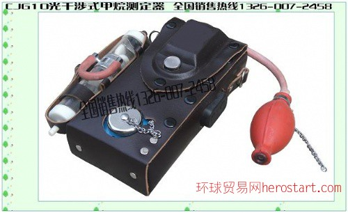 CJG10光甲测定器