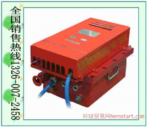 KJ370煤矿瓦斯与粉尘监控系统