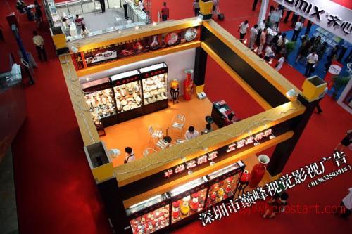 深圳展览展会拍摄服务