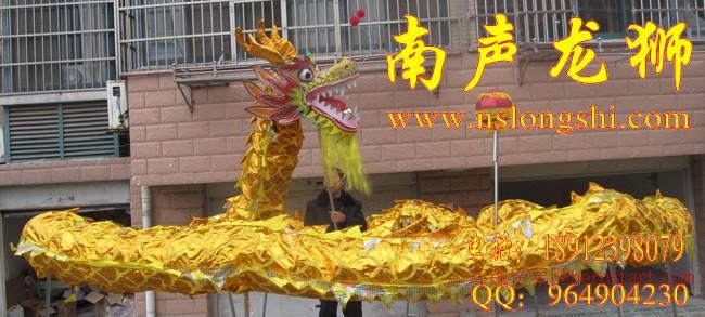 深圳生产销售舞龙舞狮道具醒狮金黄色烫金龙灯
