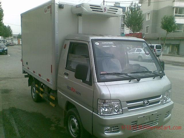 长春GSP连锁药店认证福田微型冷藏车厂家销售