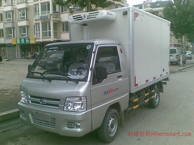 黑龙江哈尔滨GSP通过车型福田冷藏车厂家销售