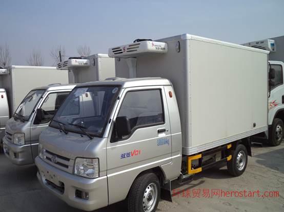 沈阳福田微型冷藏车制冷机冰淇淋冷藏车厂家销售