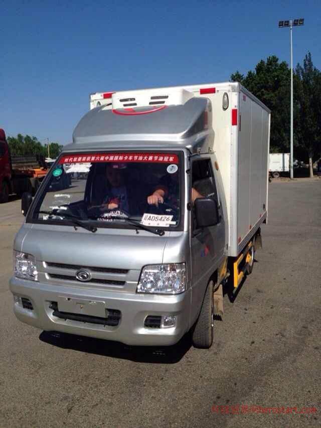 沈阳福田微型冷藏车制冷机不锈钢护具厂家销售