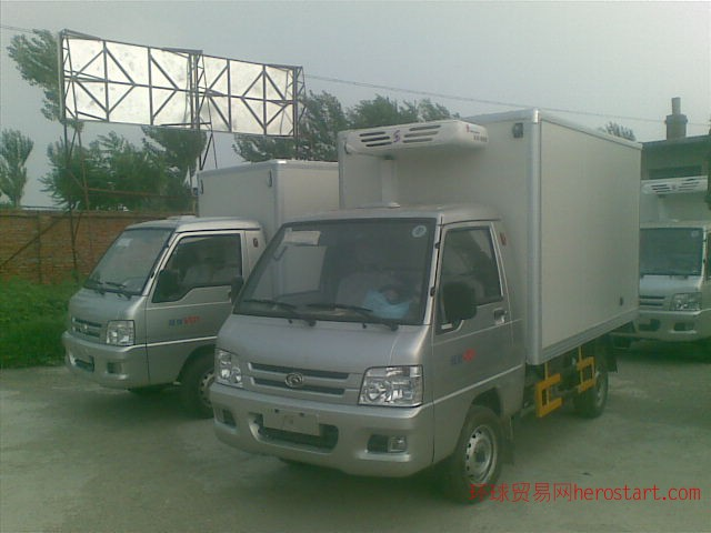 哈尔滨微型福田冷藏车药品GSP认证冷藏车厂家销售