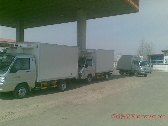 长春微型药品认证冷藏车福田厂家销售