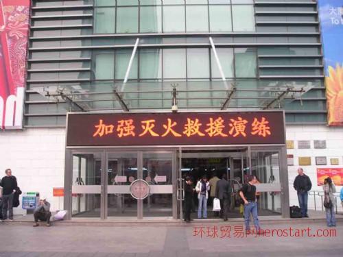 上海奉贤区广告公司-金山区广告公司-LED显示屏专业制作