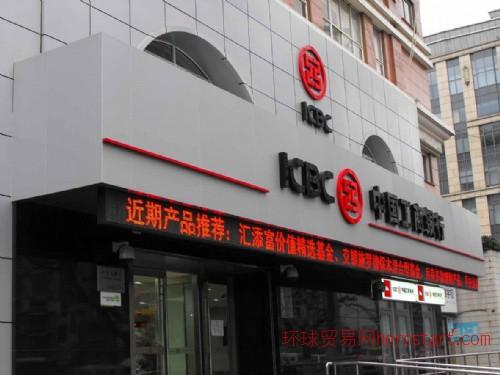 上海宝山区广告公司-金山区广告公司-松江区广告公司
