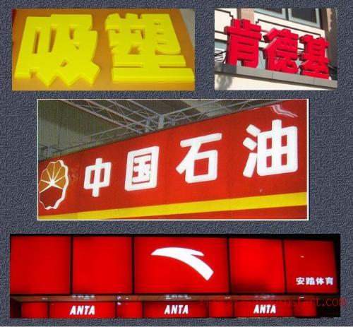 上海金山区广告-奉贤区广告-金山区广告公司-奉贤区大洲广告公司