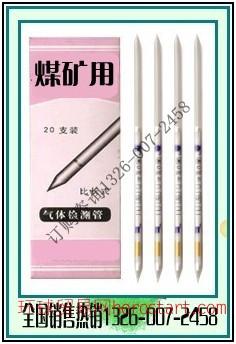 o2检测管 生产厂家订购热线1326-007-2458