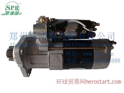 斯浦瑞QDJ2830潍柴起动机、潍柴配件