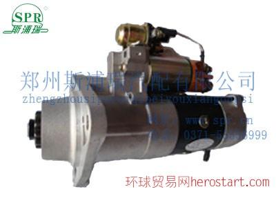 斯浦瑞QDJ2819起动机