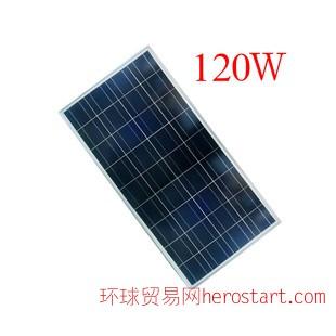 120W多晶太阳能板 太阳能电池组件