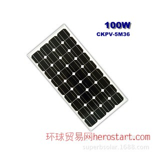 100W单晶硅太阳能电池板/太阳能组件  光伏发电系统100W