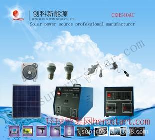太阳能发电系统太阳能发电机组太阳能小系统小型光伏发电系统40W