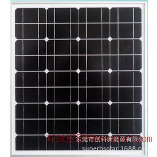 处理50W光伏单晶硅组件单晶太阳能板太阳能电池板光伏组件
