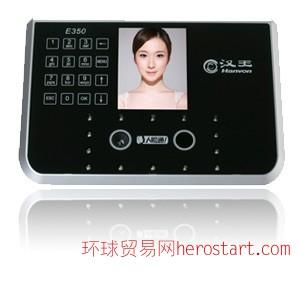 人脸考勤机E350