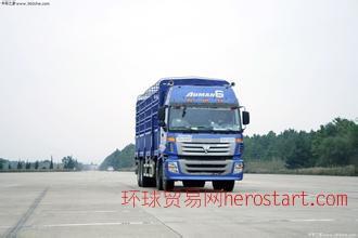 东莞到庆阳物流公司 东莞到庆阳货运专线公司