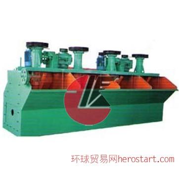 陕西大型浮选机/浮选机价格/单槽浮选机