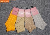 时尚女袜贴牌加工生产