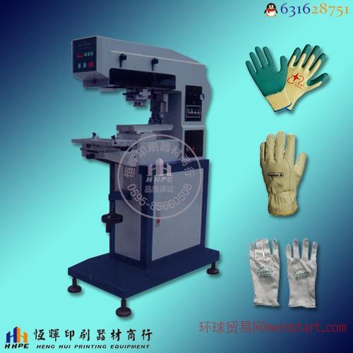 劳保手套印刷移印机