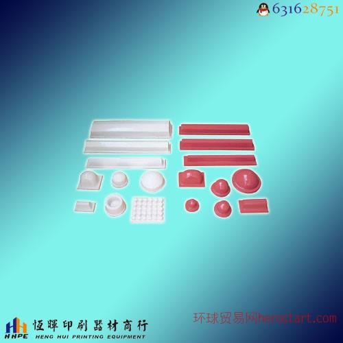 进口优质移印胶头