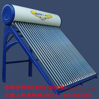 瑞士亿家人太阳能热水器