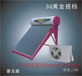 亿家人3G太阳能新品隆重招商