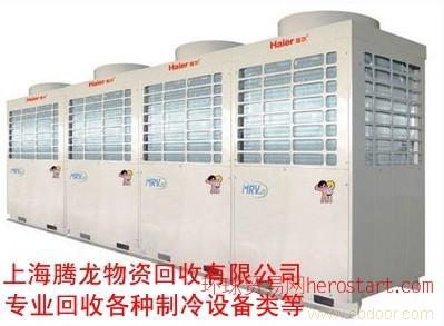 高价回收各种废旧冷库 中央空调 柜机 壁挂 窗机等空调